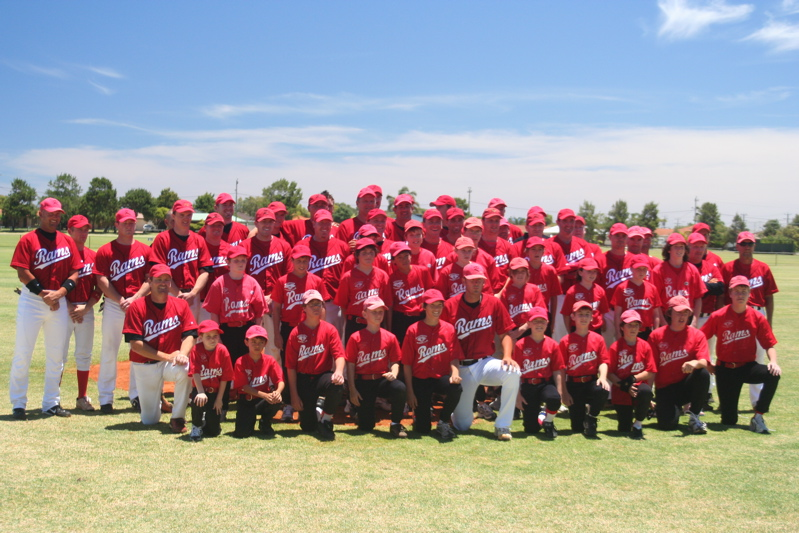 Rockingham baseball 30th anniversary